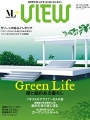 ML-VIEW-GREEN-LIFE_image215.jpg